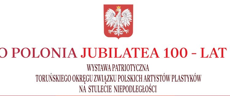 Pro Polonia Jubilatea2